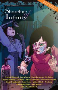 Shoreline of Infinity 13